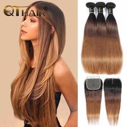 Бразильские пряди Staright с застежкой Омбре 1B/4/30, человеческие волосы 3/4, пряди с T-образной застежкой, человеческие волосы для наращивания QT