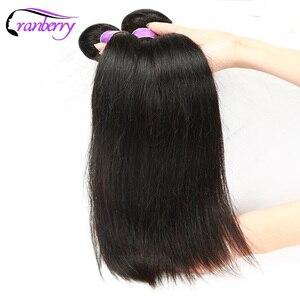 Image 5 - Cranberry Hair mechones de cabello liso malasio, extensiones de cabello humano mechones de 100g por pieza, se pueden comprar 3 o 4 mechones, extensiones de cabello Remy
