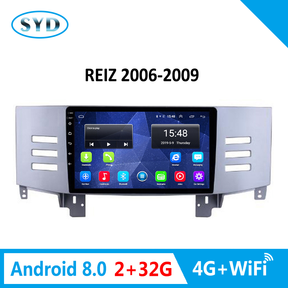 For Toyota Reiz 2006-2009 Car Multimedia Player 4G Andriod8.0 GPS Navigation Car Audio Radio DVD Stereo FM USB WIFI Mirror Link