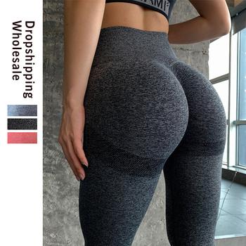Legginsy damskie Bubble Butt leginsy Push Up poliester Slim sportowe spodnie Booty legginsy bezszwowe do treningu Fitness odzież sportowa tanie i dobre opinie LAISIYI Kostek CN (pochodzenie) Podnoszące tyłek HIGH Bezszwowy Spandex(10 -20 ) leggings STANDARD Z dzianiny LSY1010