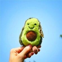 13 см авокадо брелок фрукты мягкая плюшевая игрушка заполненная кукла брелок подушка ребенок Рождественский подарок девочка
