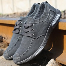 Men Shoes Footwear Plimsolls Spring Lace-Up Male Autumn Breathable Denim