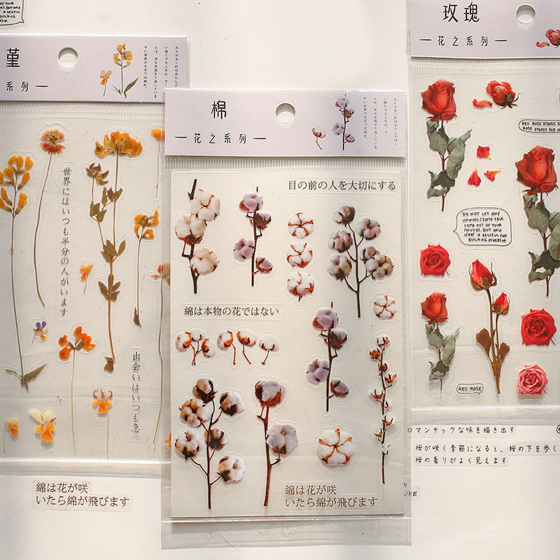 Journal Decorative Stickers Cute Rose Lavender Sticker PET Adhesive Stickers DIY Decoration Diary Scrapbooking Stationery Supply