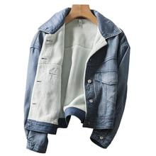 2020 New Autumn Winter Loose Slim Velvet Denim Jacket Women Versatile Casual Thickened Warm Short Coat Clothes Chaqueta Mujer