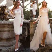Новинка Короткое свадебное платье с длинным рукавом кружевное