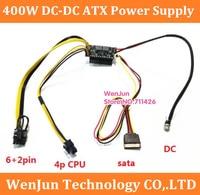 400w high power DC 12v input DC DC ATX Power Supply MINI ITX DC to Car ATX PC Power Module CPU 4P PCI E 8pin(6+2) GTX1080