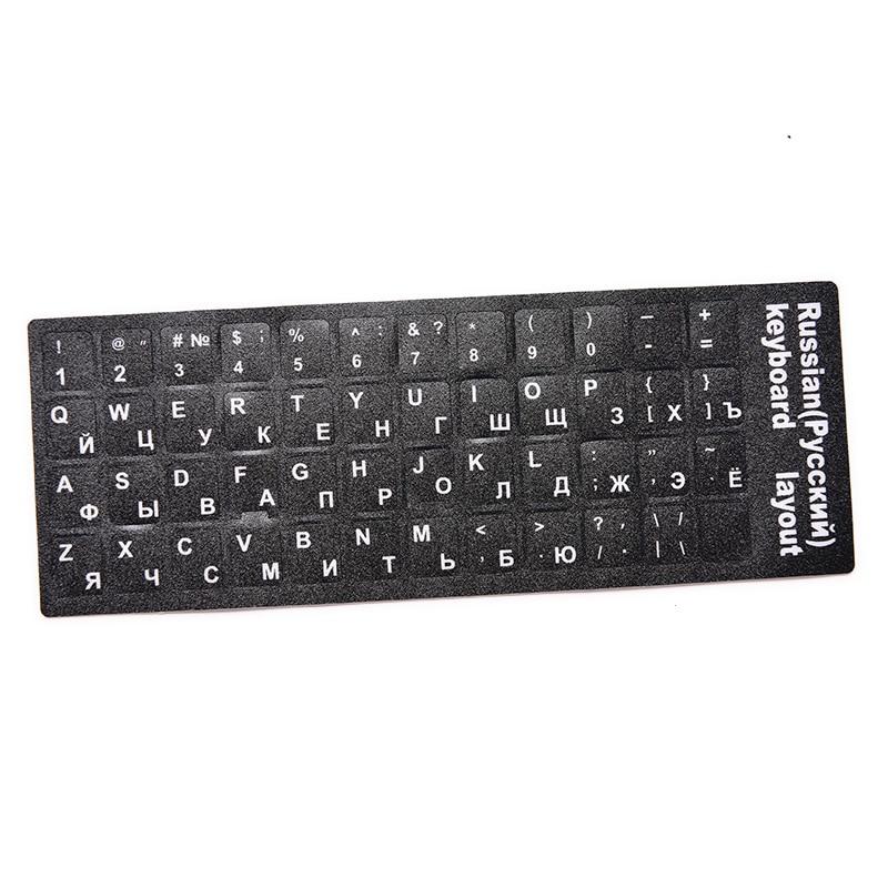 1PC Russian Standard Keyboard Sticker Layout Durable Alphabet Black With White Letters Laptop Desktop Computer Keyboard Stickers-3