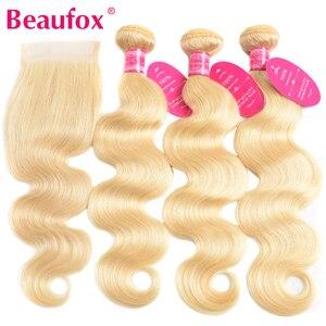 Image 1 - BEAUFOX – Mèches de cheveux naturels brésiliens, extension capillaire de qualité Remy, avec ondulation, fermeture en dentelle, matière humaine, coloris blond 613, vendu par 3
