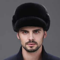 Fur Hat Men's Winter Mink Fur Mink Winter Middle-aged And Old People's Leather Warm Mink Hat Men's Whole Mink