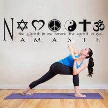 Namaste Yoga Quote Logo Hindu Spirit Wall Sticker Gym Inspirational Decal Vinyl Decor LW276