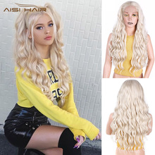 I's a wig Long Wavy Blonde Synthetic Lace Front Wigs Heat Re