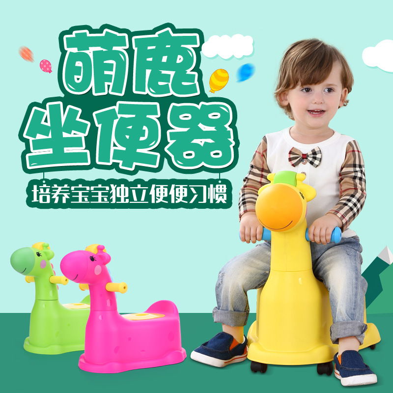 Toilet For Kids Baby Toilet Baby Girls Chamber Pot CHILDREN'S Kids Men's Potty Urinal