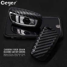 Ceyes Car Styling Auto Shell Carbon Fiber Lines Car Sticker Case For Bmw New 1 3 5 7 F10 F20 F30 Series Car Styling Accessories