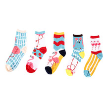 Europe and the United States Explosion Models Autumn And Winter Models Cartoon Female Cotton Tube Socks Cats Code Cotton Socks 2019 explosion models europe and the united states sling v neck long dress print chiffon backless beach high quality