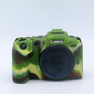 Image 5 - Silicone Armor Skin Case Body Cover Protector for Canon EOS RP Mirrorless Digital Camera ONLY