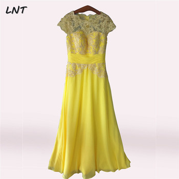 Cap Sleeved Long Yellow Evening Dresses with Appliqued Bodice Flowy Elegant Formal Occasion Dress Pageant