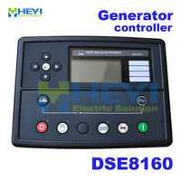 Módulo de control de conjunto de generador de arranque automático DSE8160