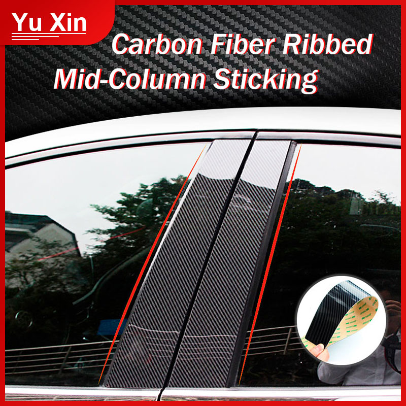 Carbon Fiber Car Window B-pillars Molding Trim Stickers Cover For <font><b>BMW</b></font> Series 1/3/5 <font><b>X1</b></font>/X3/X5/X6 2010 2011 2012 - 2017 2018 <font><b>2019</b></font> image