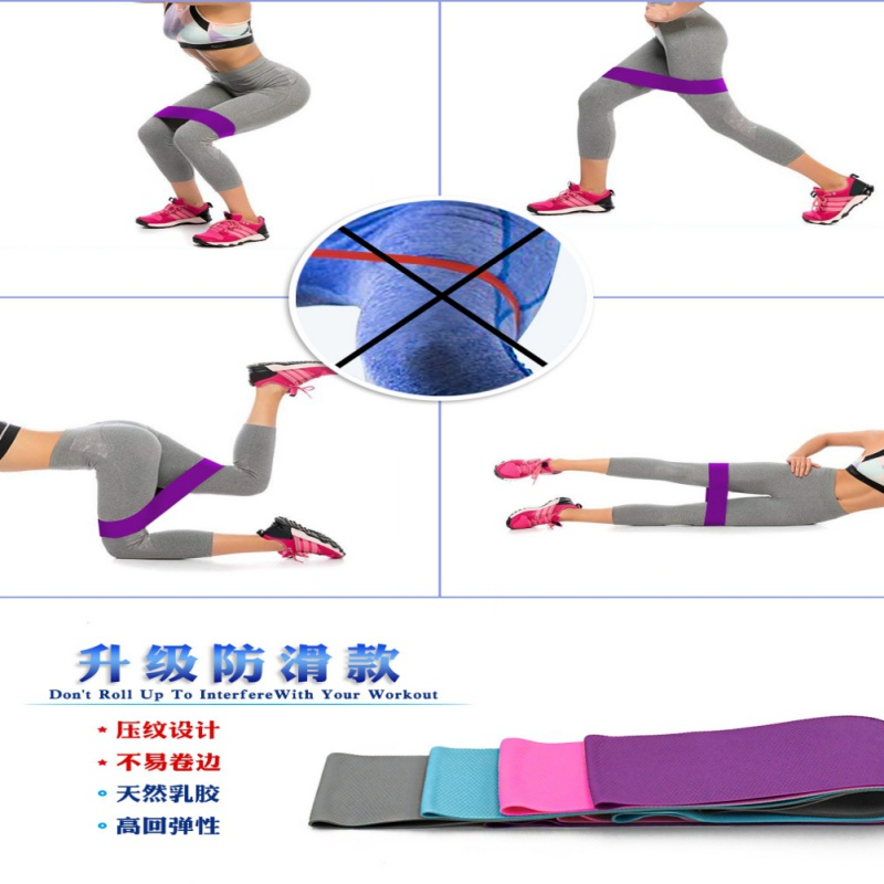 Latex Resistance Bands Fitness Training Lifting Bands Hip Workout Exercise Bands Yoga Gym Strength Training Athletic Hip Bands