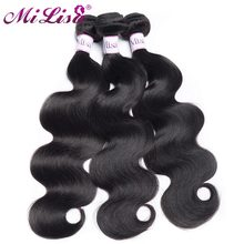 [Winter sale]10- 30 Inch Malaysian Body Wave Bundle 100 Human Hair Weave Bundles Deal Remy Hair Extensions Natural Full & Thick(China)
