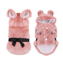 Soft Dog Coat Warm Dog Jacket Pink Fur Princess Cat Puppy Clothes Winter Dog Pet Clothing Warm Coat for Small Dogs children s clothing danish princess loves round collar asymmetric bow small a word swing warm coat