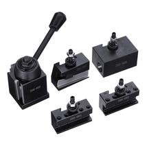 DANIU DMC-250-000 Cuniform GIB Type Quick Change Tools Kit Tool Post 250 001-010 Tool Holder For Lathe Tools 7 Types