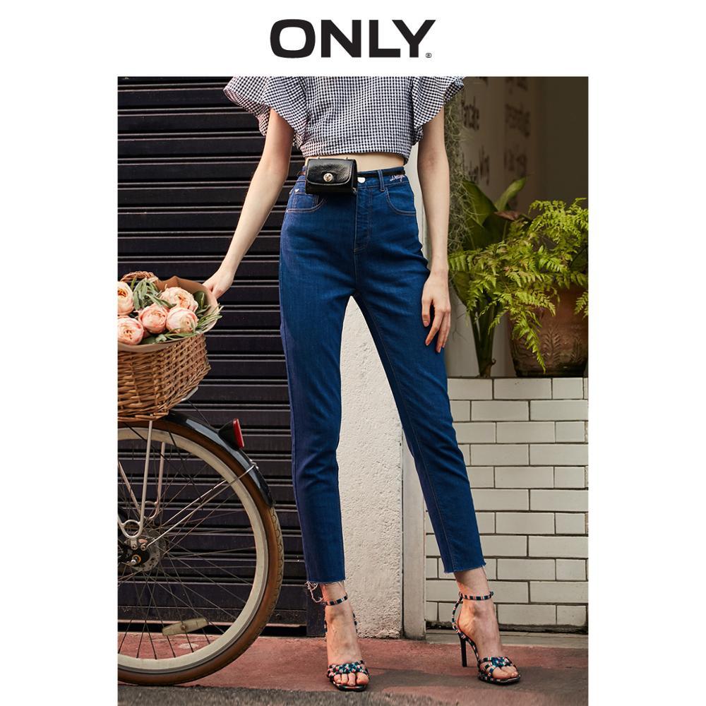 Только летние новые обтягивающие укороченные джинсы с высокой талией | 119149653|Джинсы|   | АлиЭкспресс