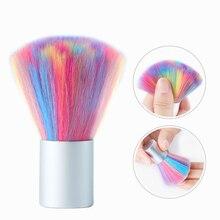 1Pcs Portable Rainbow Color Nail Art Brush Nail Dust Brush UV Gel Nail Cleaning Nail Brush Nail Care Manicure Makeup Tools TSLM2