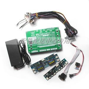 Image 1 - T 60S 6. Generacji Monitor Laptop TV LCD/Panel ledowy Tester 60 programów w/ VGA DC LVDS kable inwerter tablica LED 12v Adapter