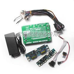 T-60S 6ª geração do monitor laptop tv lcd/led painel testador 60 programas w/vga dc lvds cabos inversor adaptador 12v da placa de led