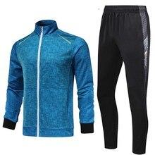 Мужская спортивная куртка детский футбольный тренировочный костюм теннисная одежда повседневная спортивная одежда костюм