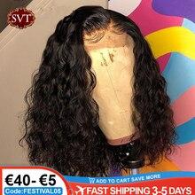 SVT – perruque Bob brésilienne naturelle, cheveux courts ondulés, 4x4, avec bonnet en dentelle, avec baby-hairs, pour femmes
