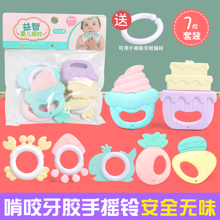 Nacimiento Bebe Baby Teether Baby Toys for Teeth Silicone Animal Beads Birth~24 Months Toddler Baby Toys Birth Necklace