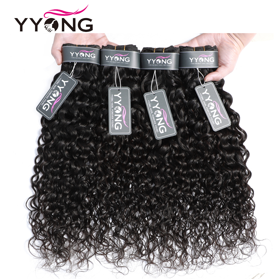 Yyong 13x4 Lace Frontal With Bundles 3/4 Piece   Water Wave  Bundle With Frontal Low Ratio Hair  4