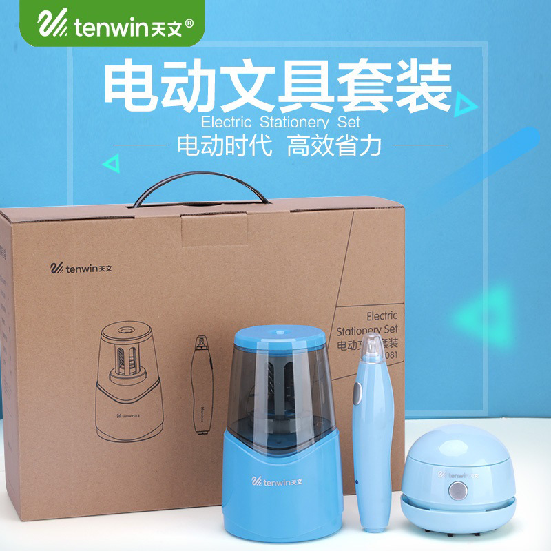 Tenwin Automatic Plastic School Electric Pencils Sharpeners Eraser Vacuum Cleaner Set For Kids Cute Stationery Office Supplies