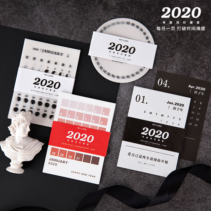 24 Sheets Monthly Payment In 2020 Series Memo Pad Notepad Calendar Memo Sheets Stationery School Office Supplies Decoration