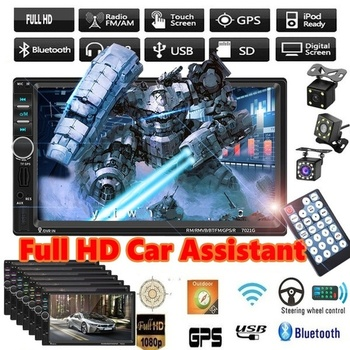 Car Radio Stereo MP5 Player 7 Double 2Din Autoradio Touch Bluetooth GPS Navi + Camera +GPS MAP image