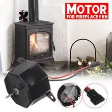 Motor for Fireplace Heat Powered Stove Fan Heat Distribution komin Log Wood Burner Fireplace Accessories