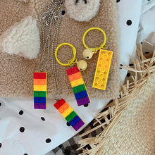Creative Rainbow color Building Blocks Pendant Key Chain Colorful Lovely Toy NecklaceBuilding Block Car Keychain Keyring