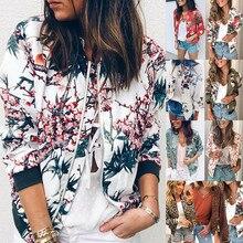 Модная женская куртка-бомбер с цветочным принтом и длинным рукавом, повседневная винтажная Женская куртка на молнии, топы, элегантные тонки...