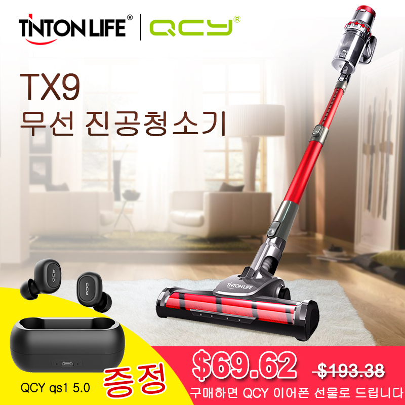 TINTON LIFE TX9 Portable 2 en 1 aspirateur à main sans fil filtre Cyclone 11000Pa forte aspiration dépoussiéreur Aspirato