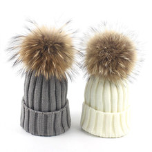 Baby Children Autumn Winter Real Fur Caps Winter Real Natural Fur Pompom Hat High Quality Kids Rear Fur Pompom Hat Pompom Hats(China)
