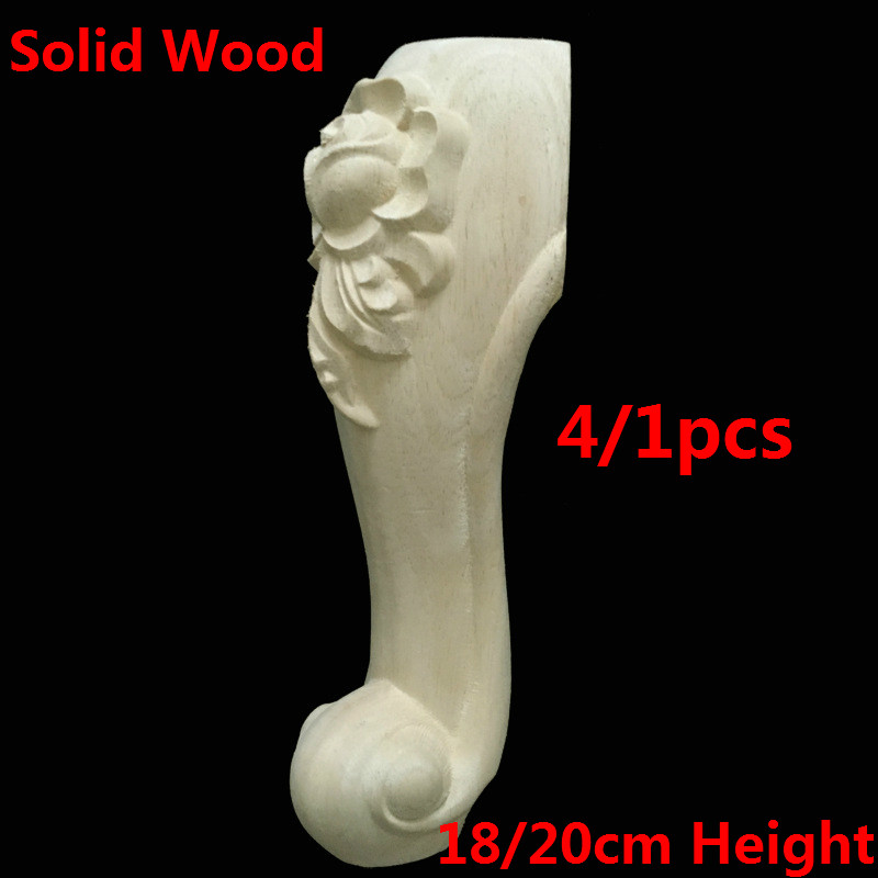 4/1pcs Solid Wood  Furniture Legs Feet Replacement Sofa Couch Chair Table Cabinet Furniture Carving Legs 18/20cm Height