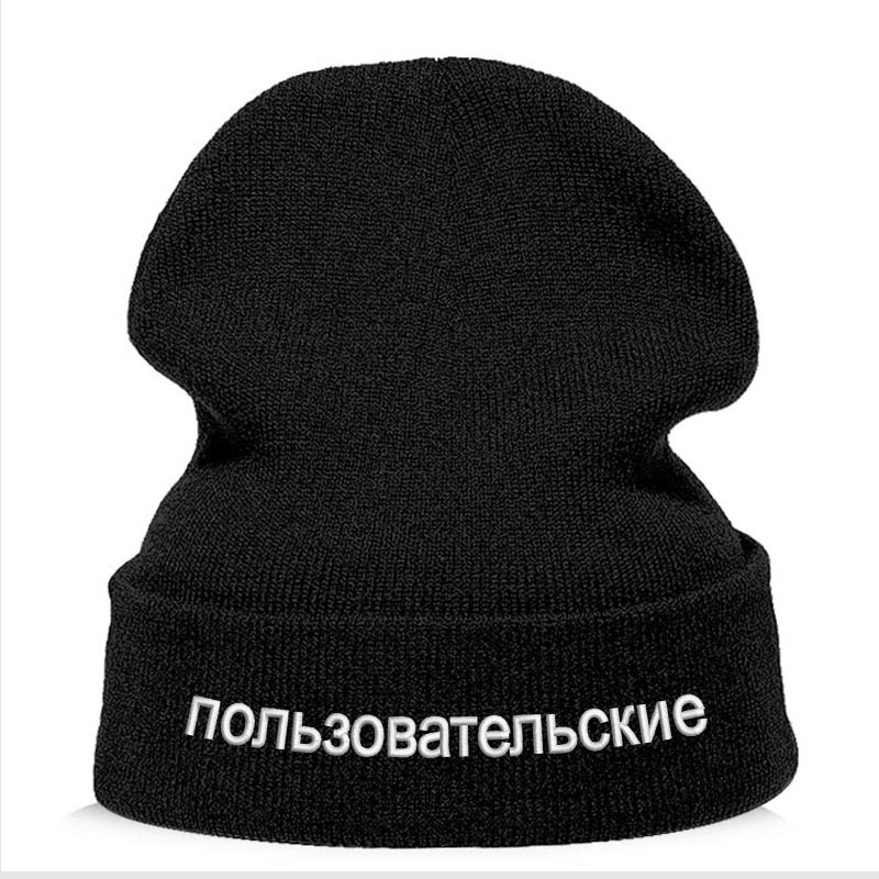 Dropshipping Customized Embroidered Russian Text Your Logo Winter   Beanie   Hats Fashion Warm Cap Unisex Elasticity Knit Hats