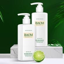 vitamin B5 fruit acid silky body milk lotion skin whitening cream Nourishing Female butter excema