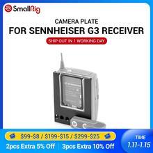 Smallrig câmera rig para g3 receptor suporte 1528