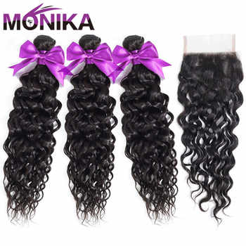 Monika Hair Brazilian Water Wave Bundles With Closure 30 inch Bundles Human Hair with Closure Non Remy Hair Closure With Bundles - DISCOUNT ITEM  52% OFF All Category