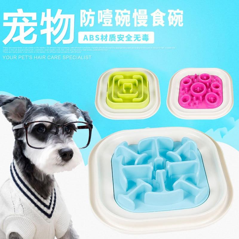 Pet Food Basin Dog Bowl Cat Food Holder Slow Food Bowl Pet Anti-chye Pet Bowl Plastic Pet Bowl