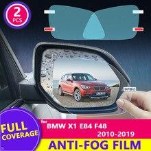 Para bmw x1 e84 f48 2010-2020 2016 2017 2018 2019 capa completa espelho retrovisor filme anti-nevoeiro auto espelho adesivo acessórios do carro