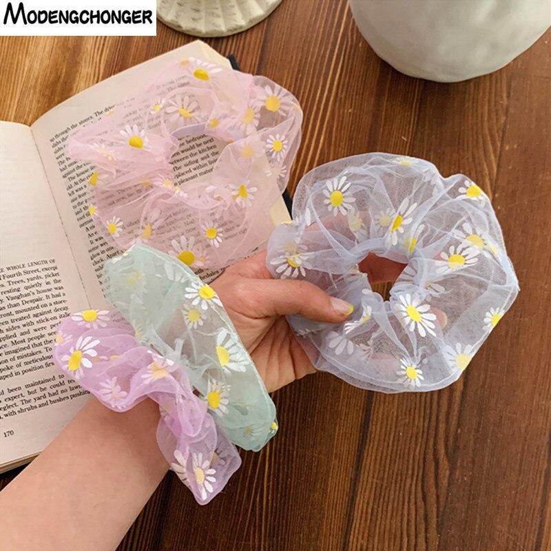 Cute Fashion Elastic Hair Bands Transparent Yarn Rubber Girls Daisy Hair Band Women Sweet Scrunchies Hair Rope Hair Accessories